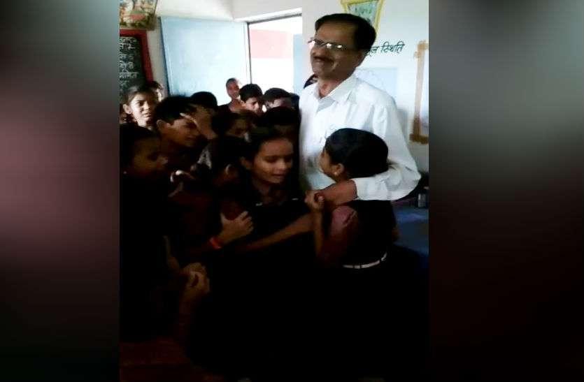 school child crying