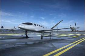 बैट्री से चलने वाला ऐसा विमान, घटाएगा कार्बन उत्सर्जन
