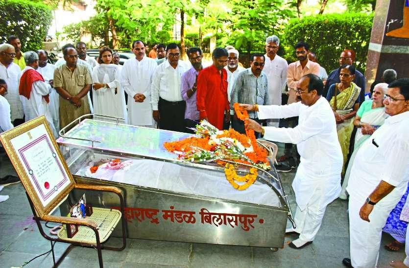 Padmshree Damodar Ganesh Bapat donated his body after death
