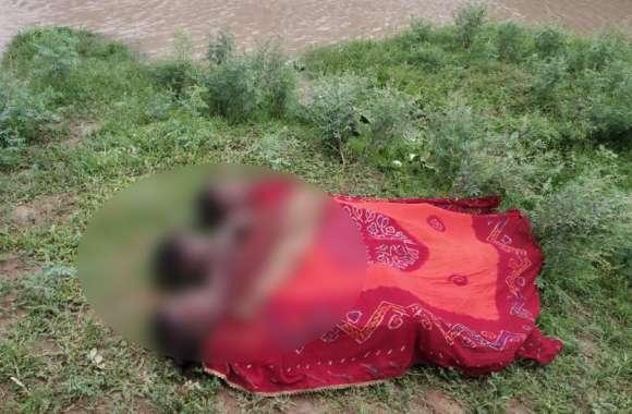 तालाब में डूबने से तीन सगे भाई-बहनों की दर्दनाक मौत