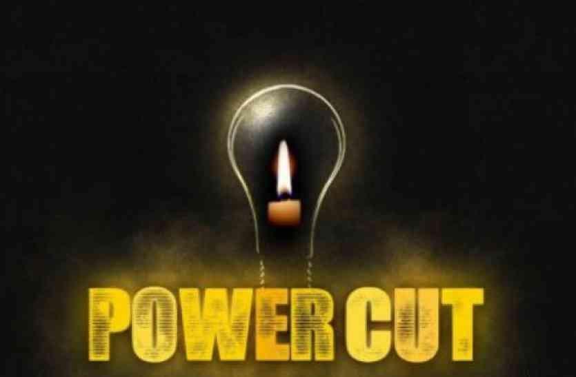 अब बिजली गुल तो केंद्र सरकार को मिलेगी सूचना