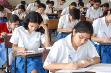 गृहपरीक्षाओं के मूल्यांकन पर भी रहेगी बोर्ड की नजर