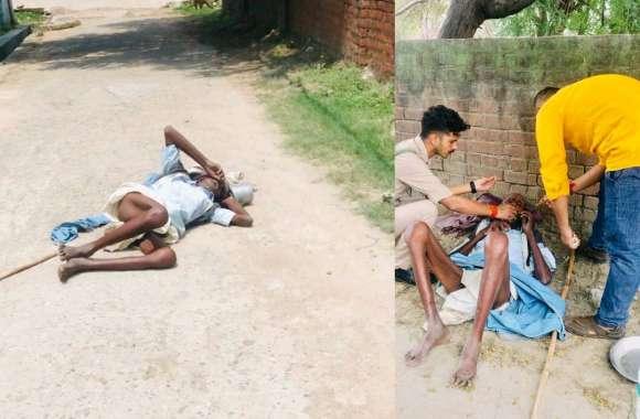 Ayodhya Police : अयोध्या पुलिस के इस जवान ने बचाई एक बुजुर्ग की जान अब हर कोई कर रहा है तारीफ