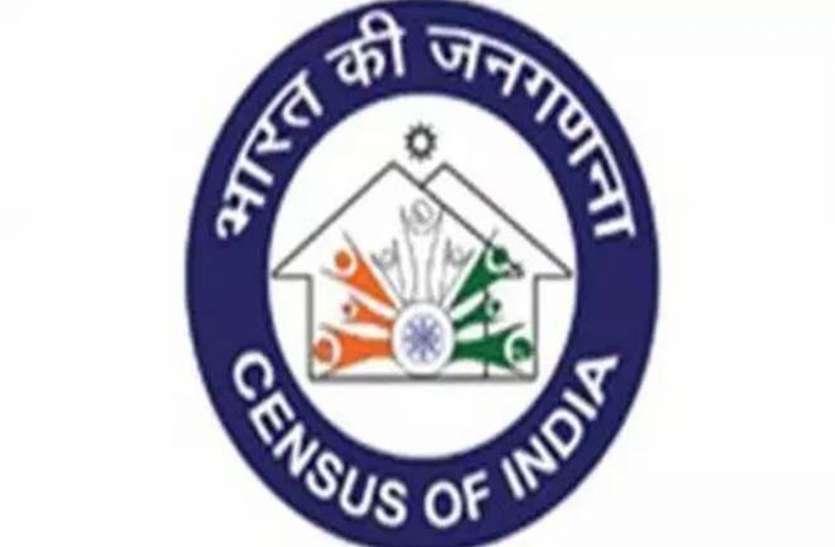 जनगणना-2021 में उपलब्ध होगा रियल टाइम डाटा