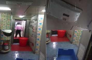 भारत की सबसे तेज ट्रेन गतिमान एक्सप्रेस की हालत खराब, कोच में टपक रहा है बारिश का पानी