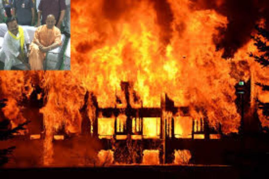 भासपा विधायक उनके पुत्र समेत 138 पर लूट, डकैती, आगजनी का केस
