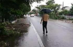 Alert: मौसम विभाग ने बारिश को लेकर दी बड़ी चेतावनी, ग्रामीणों के लिए अलर्ट जारी