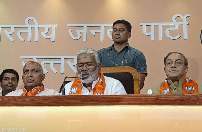 सपा को झटका, इन नेताओं ने भाजपा कार्यालय में पार्टी की सदस्यता ग्रहण की, प्रदेश अध्यक्ष ने किया बड़ा बयान