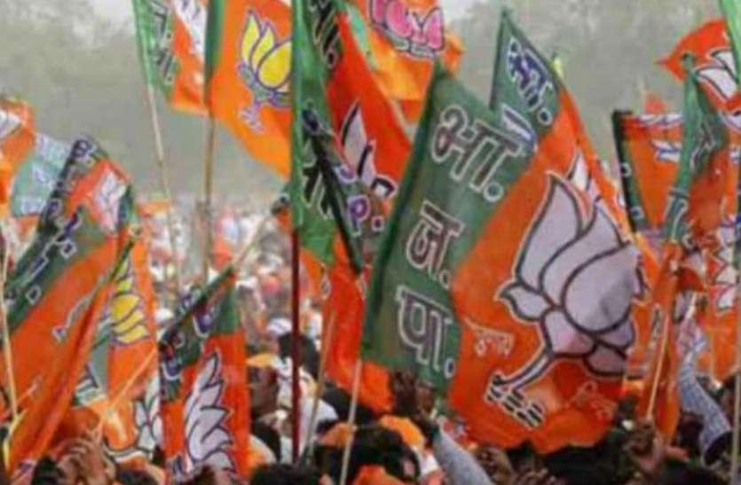 भाजपा को बगावत का डर, पार्टी अपने विधायकों से पूछ रही ये 5 सवाल, केन्द्रीय संगठन ने भी मांगी रिपोर्ट