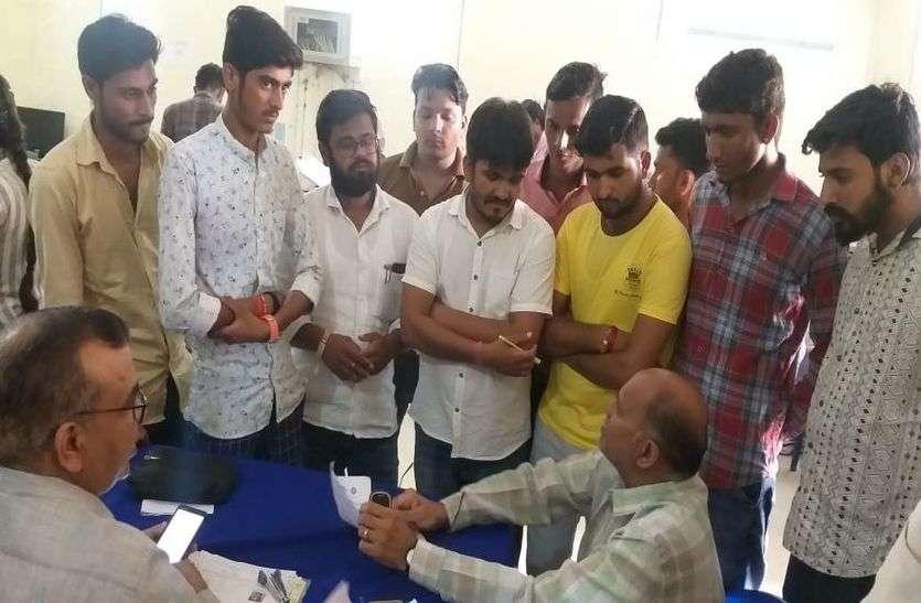 बासठ विद्यार्थियों के दस्तावेज सत्यापन