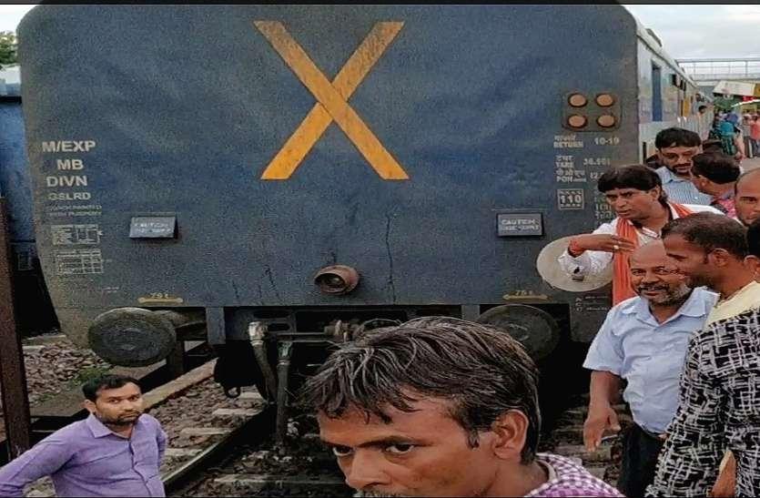 चलती ट्रेन से अलग हुई पैसेंजर ट्रेन की बोगियां