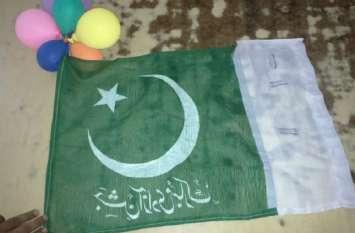 फिरोजपुर जिले के खेत में मिले पाकिस्तानी झंडे व गुब्बारे