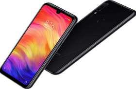 Mi Super Sale का आखिरी दिन, इन स्मार्टफोन्स पर मिल रहा भारी डिस्काउंट