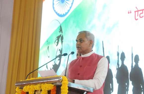 एट होम कार्यक्रम को भारतीय एट होम कार्यक्रम में परिवर्तित करना चाहिए: राज्यपाल