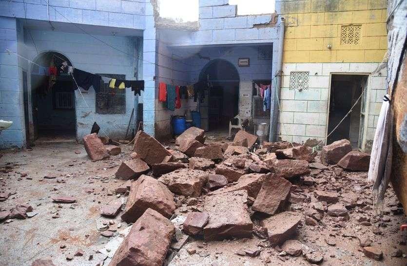 गुलजारपुरा हादसे में मृतकों के परिजन को सीएम फंड से चार-चार लाख की सहायता