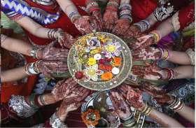 पाकिस्तान में तीज मनाना हुआ मुश्किल, हिंदुस्तान में रह गए पाकिस्तानी 'तीजणियों' के 'चांद'
