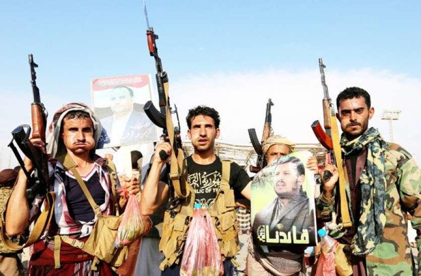 यमन: हौती मूवमेंट और यूरापीय देशों के राजनयिकों के बीच अहम बैठक