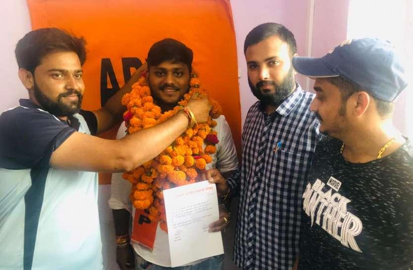 student union election: दयानंद कॉलेज से विशाल सिंह को टिकट