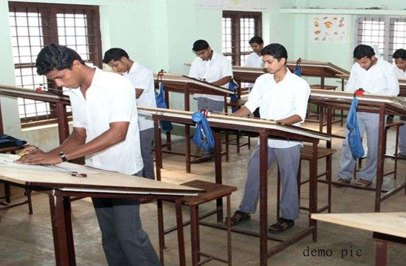 इंजीनियरिंग के बाद युवाओं ने इस कोर्स से भी किया किनारा, कॉलेजों पर गहराया संकट