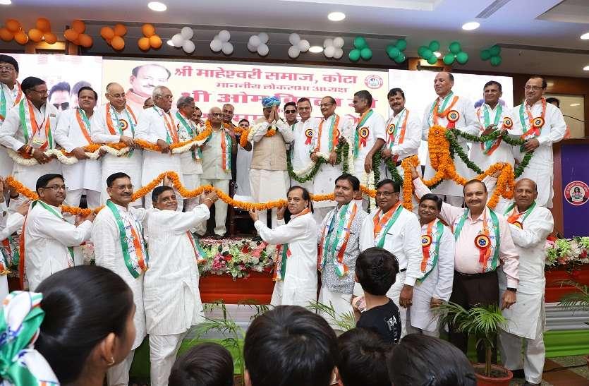 लोक सभा अध्यक्ष का उनके शहर ने किया नागरिक अभिनंदन...