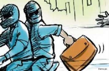 Breaking : देर रात पिस्टल की नोंक पर लाखों की लूट, सूचना मिलते ही पुलिस विभाग में मचा हड़कंप