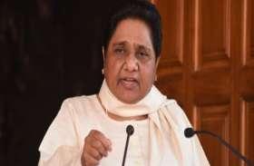 मायावती ने देश की आर्थिक स्थिति पर जताई चिंता, उमा भारती ने दिया ये जवाब