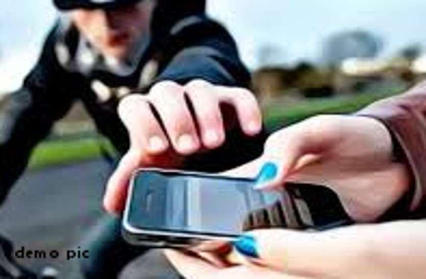 सावधान! जयपुर में खुलेआम घूम रहे लुटेरे, पलक झपकते ही दो युवतियों का छीन ले गए मोबाइल