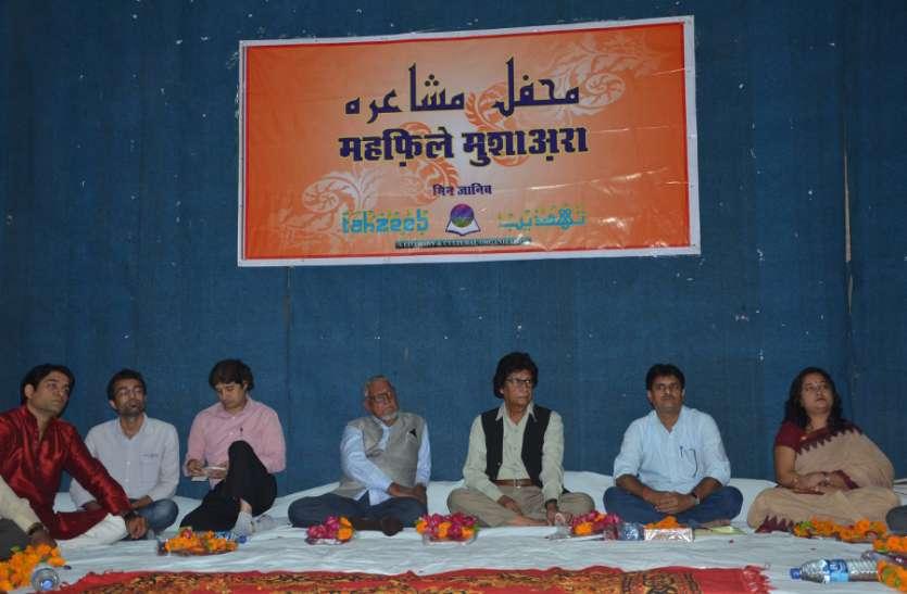 सालाना मुशायरे में दिखा उर्दू, हिंदी और राजस्थानी गीतों-कविताओं का संगम, खूब लूटी वाहवाही