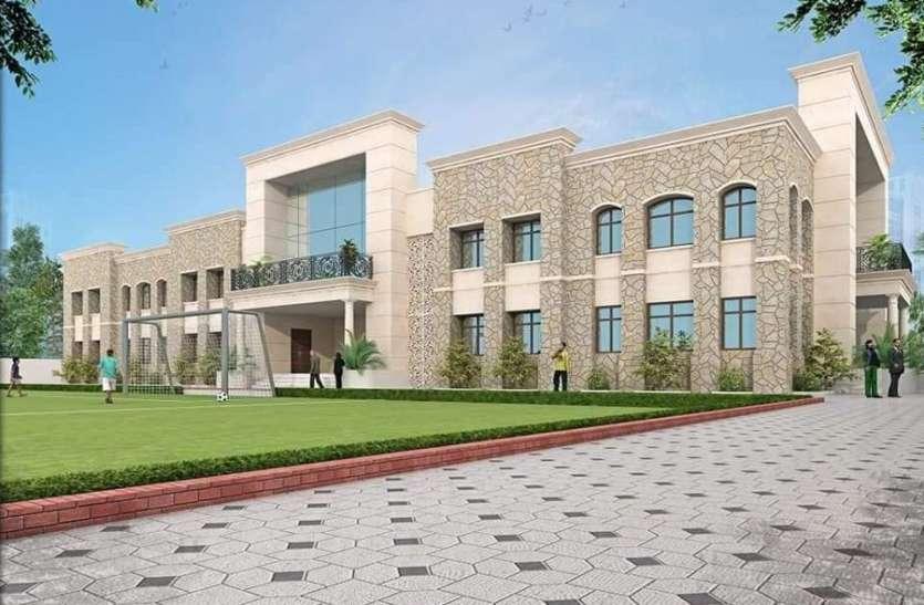 मंडावरी में तीन करोड़ की लागत से बनेगा स्कूल का नवीन भवन