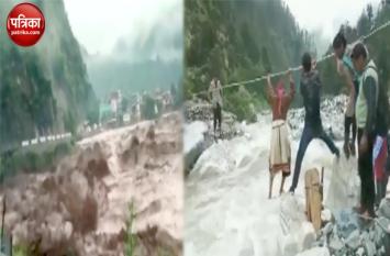 उत्तरकाशी में फटा बादल, कई लोग फंसे, वीडियो में देखें दिल दहलाने वाला मंजर