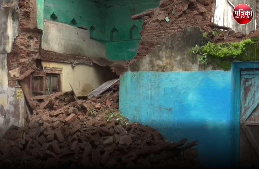 बांसवाड़ा : खंडहर हो चुके पुराने पटवार घर की 10 दिन में नहीं ली सुध, बड़ा हिस्सा ढह गया, पड़ोस के लोगों में खौफ