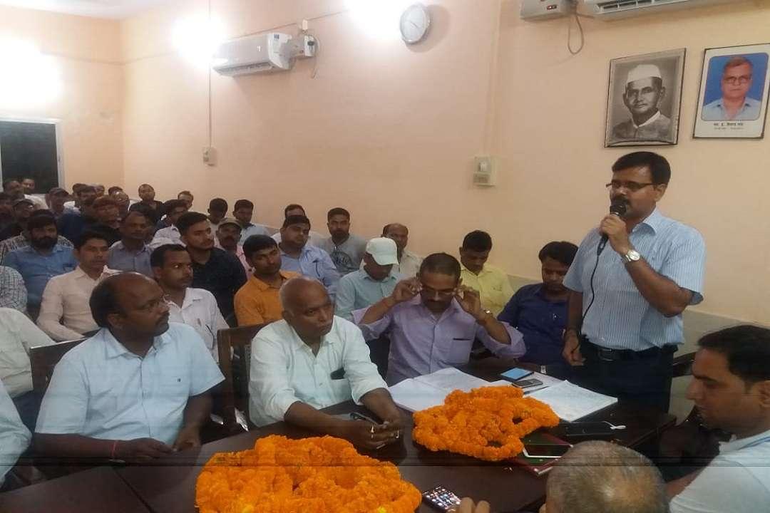Power Corporation Junior Engineer Meeting