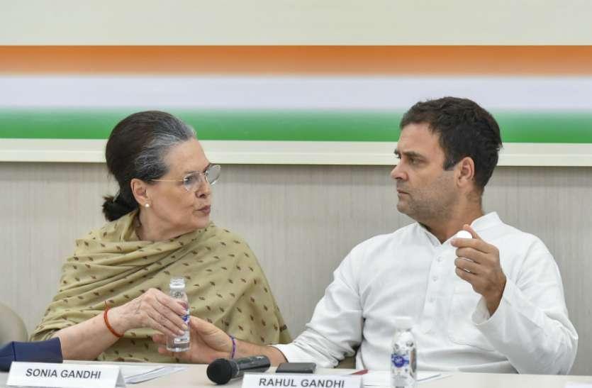 मोदी से मुकाबला: राजीव के काम गिनाएगी कांग्रेस
