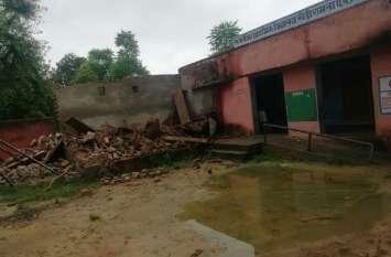 सरकारी स्कूल में दो कक्षा-कक्ष गिरे, हादसा टला