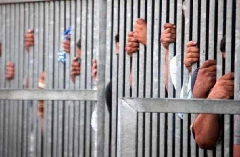 सेंट्रल जेल में जेलर से ज्यादा इस खतरनाक बीमारी से डरते हैं कैदी, आहटमिलते ही फैली दहशत