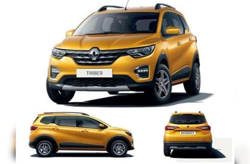 11000 रुपए में शुरू हुई Renault Triber की बुकिंग, 28 अगस्त को होगी लॉन्च