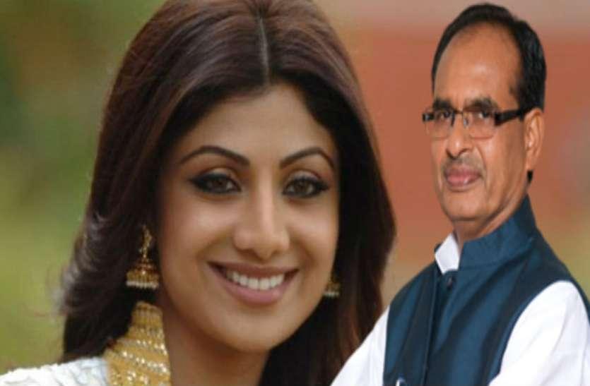 अभिनेत्री ने ठुकराया 10 करोड़ रुपए के विज्ञापन का ऑफर, शिवराज सिंह ने की तारीफ, फैसले को बताया सराहनीय