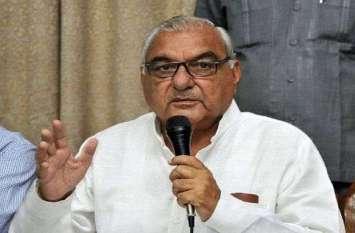 भूपेंद्र सिंह हुड्डा ने अनुच्छेद 370 हटाने का किया समर्थन, कहा- कांग्रेस रास्ते से भटक गई