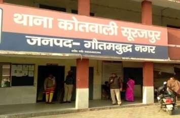 पुलिस के लिए जी का जंजाल बना भाजपा नेता, 14 घंटे थाने में चला ड्रामा