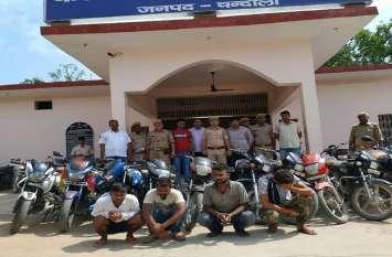चोरी की मोटरसाइकिल से बिहार में करते थे शराब की सप्लाई, चार बदमाश गिरफ्तार