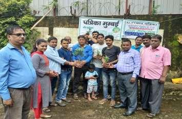 Patrika Harit Pradesh Abhiyaan : मालाड के कुरार विलेज में रोपे हरियाली के लिए पौधे
