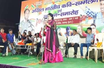 VIDEO : धारा 370 हटाने को लेकर प्रधानमंत्री नरेंद्र मोदी और देश जवानो को कवियों ने शब्दों से दी बधाई