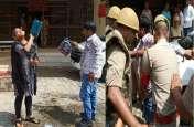 BREAKING बबलू यादव हत्याकांड: मां, पत्नी, भाई और बहन ने मिट्टी का तेल डालकर किया आत्मदाह का प्रयास, पुलिस के छूटे पसीने