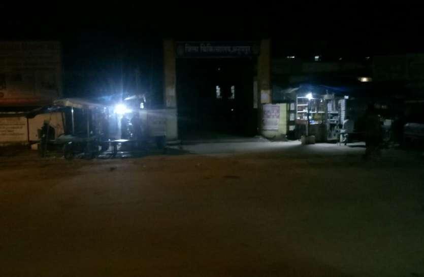 एमसीबी में आई खराबी, शाम होते ही अंधेरे में गुम जाता जिला अस्पताल परिसर