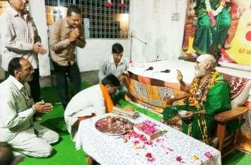 lord mahadev : 'त्रिनेत्री ही नहीं योगीराज भी हैं भगवान भोले शंकर'