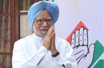 राजस्थान : राज्यसभा में कांग्रेस का खुला खाता, पूर्व PM मनमोहन सिंह निर्विरोध हुए निर्वाचित