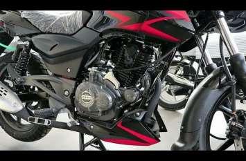 सस्ती बाइक की कीमत में मिल रही है Bajaj की महंगी प्रीमियम बाइक, कीमत जानकर तुरंत करेंगे बुक