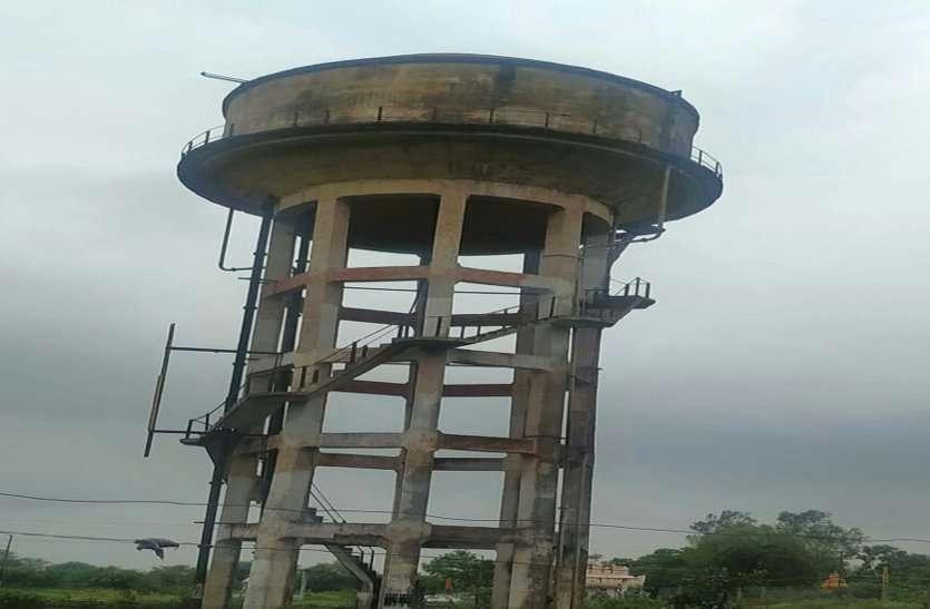 water tank Bhilai
