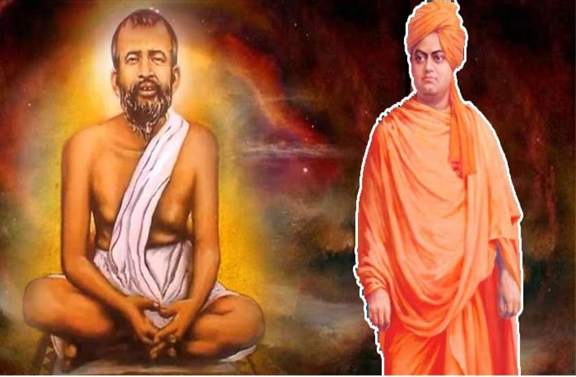 daily thought vichar manthan ramkrishna paramhans