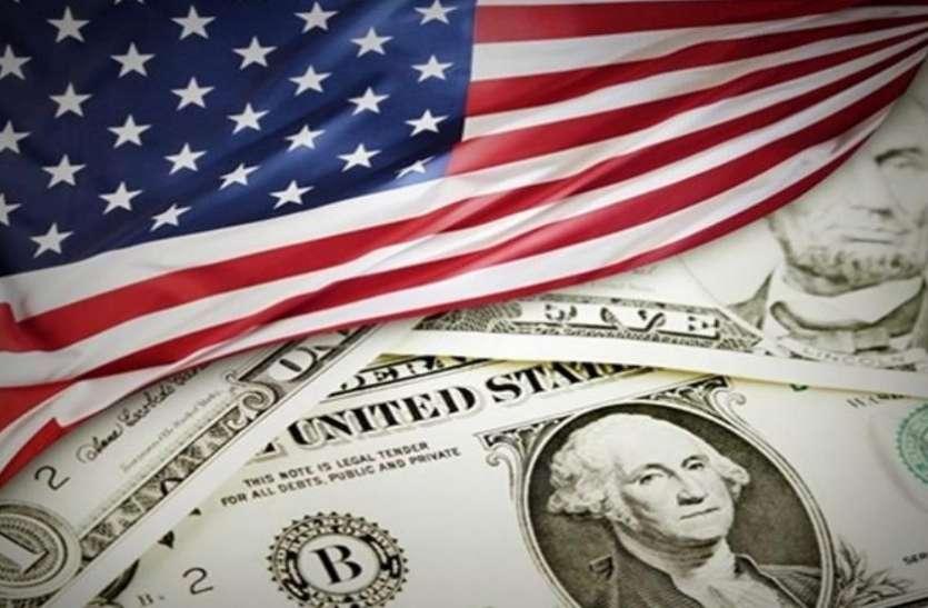 अमरीकी अर्थव्यवस्था को ट्रंप ने बताया सर्वश्रेष्ठ इकोनॉमी, कहा - हमारी अर्थव्यवस्था दुनिया में अब तक सबसे अच्छी है